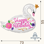 "шар ""Лебедь"" Happy Birthday"